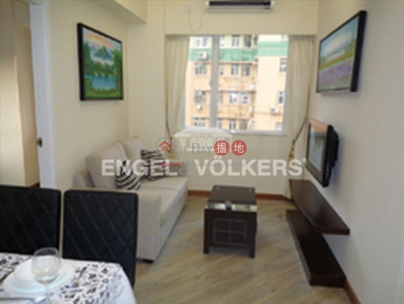 西營盤兩房一廳筍盤出售|住宅單位-36-46薄扶林道 | 西區|香港出售|HK$ 880萬