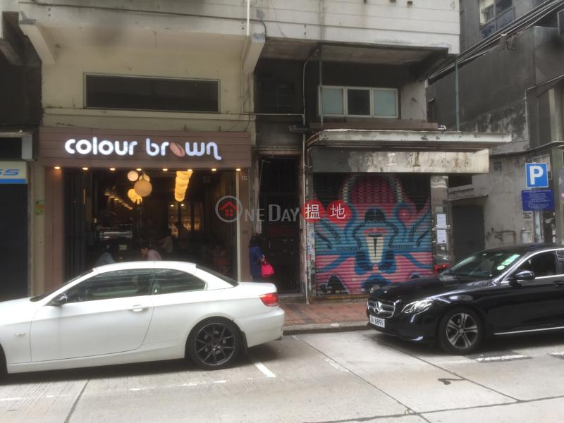 官涌街10號 (10 Kwun Chung Street) 佐敦|搵地(OneDay)(2)