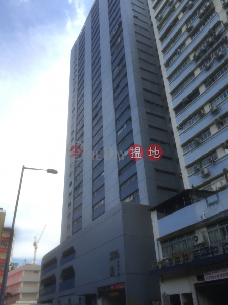Wyler Centre Phase 2 (Wyler Centre Phase 2) Kwai Fong|搵地(OneDay)(1)