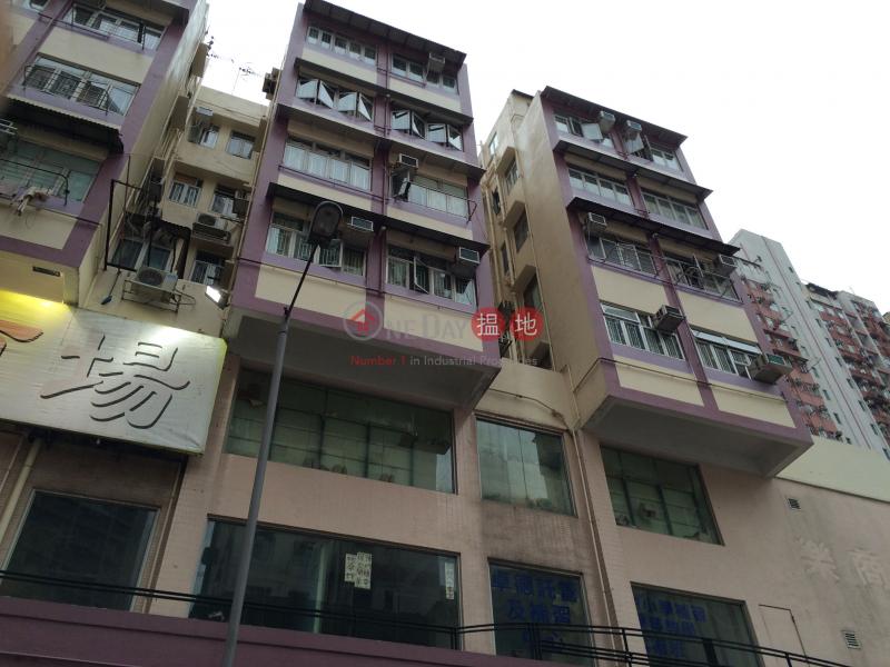 光輝樓 (KWONG FAI BUILDING) 葵涌 搵地(OneDay)(2)