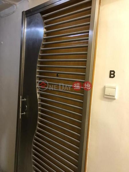 香港搵樓 租樓 二手盤 買樓  搵地   住宅 出租樓盤-灣仔銳興樓單位出租 住宅