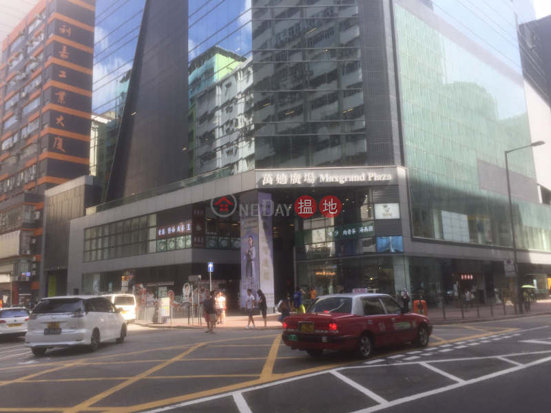 萬廸廣場 (Maxgrand Plaza) 新蒲崗|搵地(OneDay)(2)