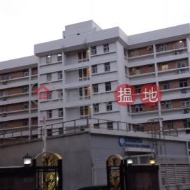 廣播道87號,筆架山, 九龍