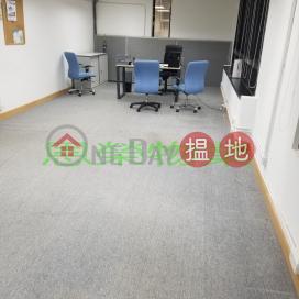 灣仔-順豐國際中心|灣仔區順豐國際中心(Shun Feng International Centre)出租樓盤 (KEVIN-3099933418)_0