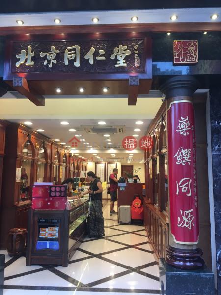 青山公路元朗段122號 (122 Castle Peak Road Yuen Long) 元朗|搵地(OneDay)(2)