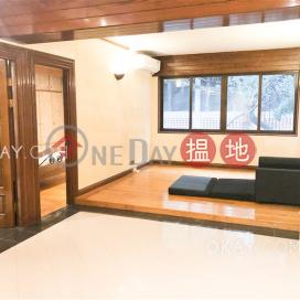 Tasteful 1 bedroom in Mid-levels West   Rental