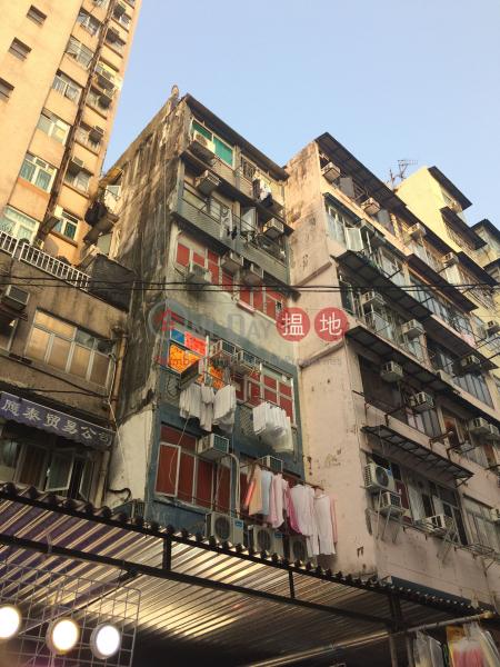 鴨寮街212號 (212 Apliu Street) 深水埗|搵地(OneDay)(1)
