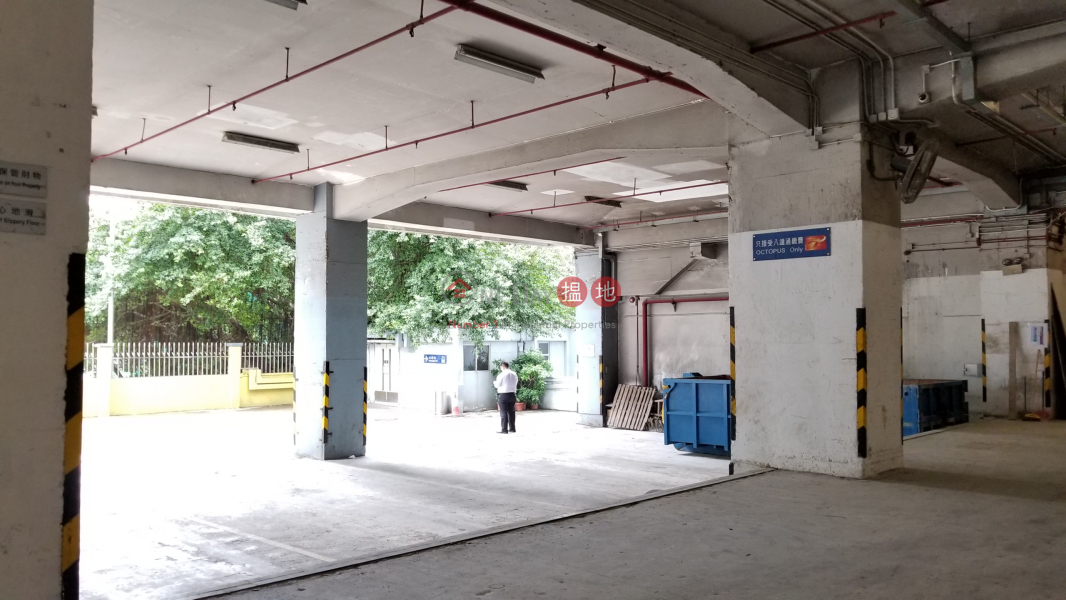Property Search Hong Kong | OneDay | Industrial Rental Listings | Watson Centre