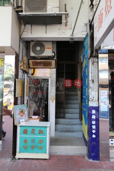 67 Kwong Fuk Road (67 Kwong Fuk Road) Tai Po|搵地(OneDay)(2)