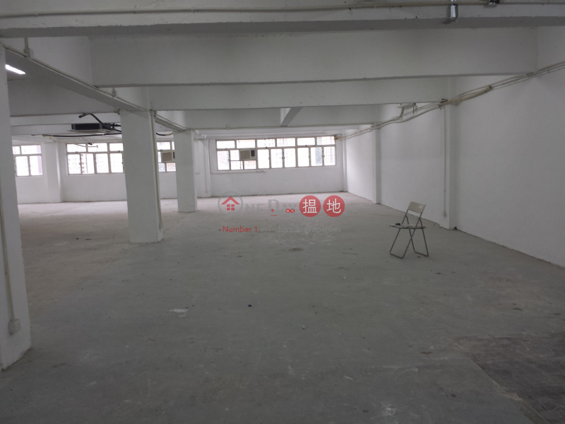Property Search Hong Kong | OneDay | Industrial, Sales Listings | WONG KING INDUSTRIAL BUILDING