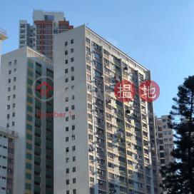 環翠邨 怡翠樓,柴灣, 香港島