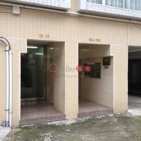 鳳輝臺 18-19 號 (18-19 Fung Fai Terrace) 跑馬地|搵地(OneDay)(3)