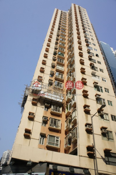 Shun On Building (Shun On Building) Kennedy Town|搵地(OneDay)(2)