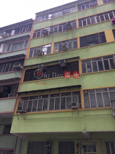 328 Shun Ning Road (328 Shun Ning Road) Cheung Sha Wan|搵地(OneDay)(1)