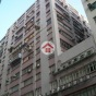International Industrial Building (International Industrial Building) Cheung Sha WanCastle Peak Road499號|- 搵地(OneDay)(3)