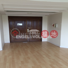 2 Bedroom Flat for Sale in Tai Tam