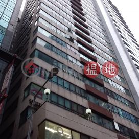 富盛商業大廈,銅鑼灣, 香港島
