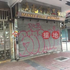 305 Shanghai Street,Yau Ma Tei, Kowloon