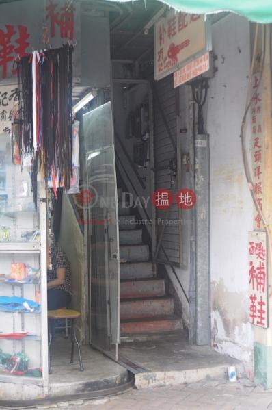 巡撫街3號 (Tsun Fu Street 3) 上水|搵地(OneDay)(1)