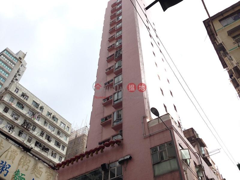 明新大廈 (Ming Sun Mansion) 旺角|搵地(OneDay)(2)