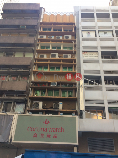 Wing Cheong House (Wing Cheong House) Central|搵地(OneDay)(2)
