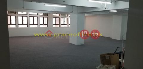 灣仔-啟光商業大廈|灣仔區啟光商業大廈(Kai Kwong Commercial Building)出租樓盤 (KEVIN-0395035920)_0