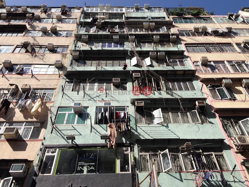 花園街131號 (131 Fa Yuen Street ) 旺角 搵地(OneDay)(2)