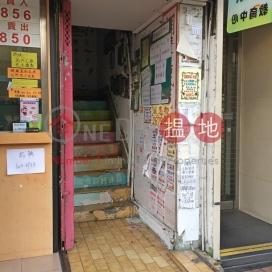 San Fung Avenue 51,Sheung Shui, New Territories