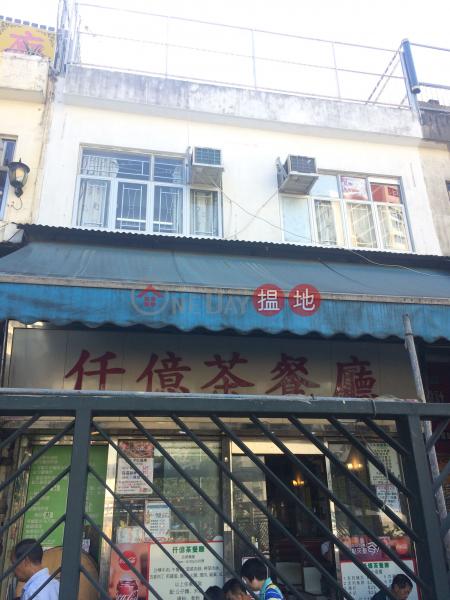5 Fu Chi Path (5 Fu Chi Path) Choi Hung|搵地(OneDay)(2)