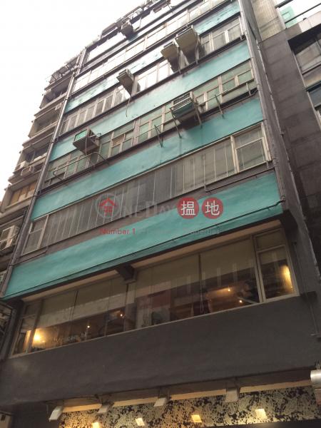 20-20A Ashley Road (20-20A Ashley Road) Tsim Sha Tsui|搵地(OneDay)(1)