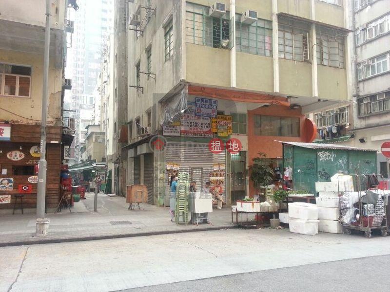 香港搵樓|租樓|二手盤|買樓| 搵地 | 寫字樓/工商樓盤-出租樓盤|浣紗街