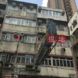 23-25A NGA TSIN LONG ROAD,Kowloon City, Kowloon