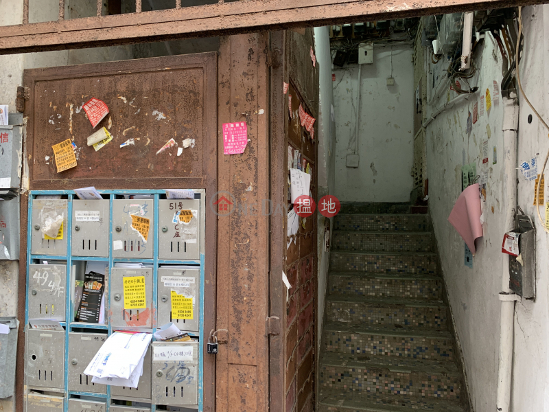 51 Hung Fook Street (51 Hung Fook Street) To Kwa Wan|搵地(OneDay)(1)