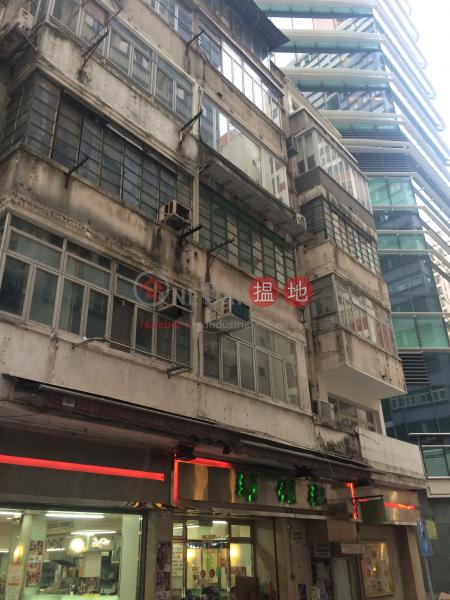 9 Landale Street (9 Landale Street) Wan Chai|搵地(OneDay)(1)