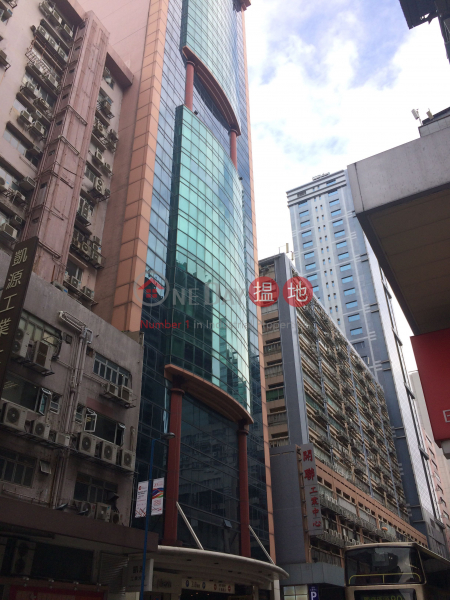 Apec Plaza (Apec Plaza) Kwun Tong|搵地(OneDay)(1)