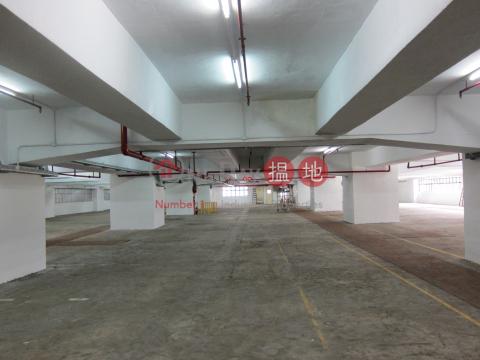 江南工業大廈 荃灣江南工業大廈(Kong Nam Industrial Building)出租樓盤 (charl-02114)_0