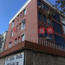 LA SALLE COURT,Kowloon Tong, Kowloon