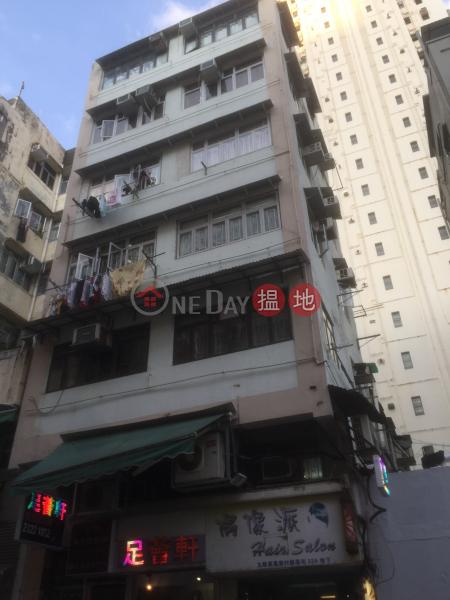 On Fat House (On Fat House) Tsz Wan Shan|搵地(OneDay)(3)