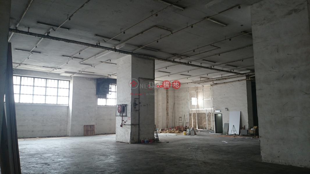 Property Search Hong Kong | OneDay | Industrial | Rental Listings | Tai Hing Industrial Building