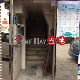 83 Hau Wong Road|侯王道83號