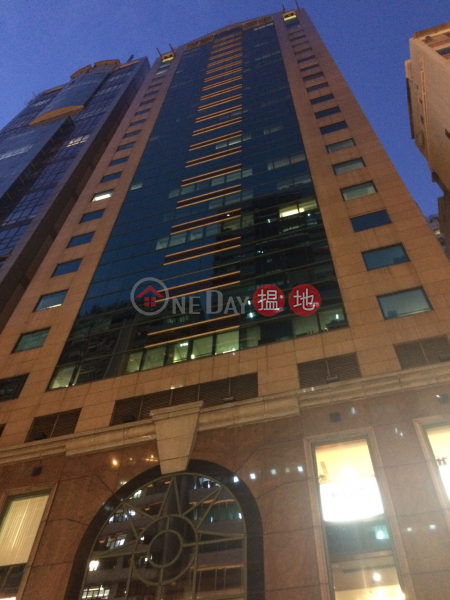 Office Plus at Wan Chai (Office Plus at Wan Chai) Wan Chai|搵地(OneDay)(2)