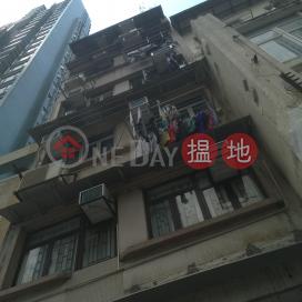 27 Hau Wong Road|侯王道27號