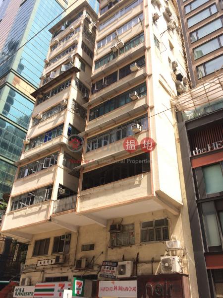 標準大廈 (Piu Chun Building) 西營盤|搵地(OneDay)(2)