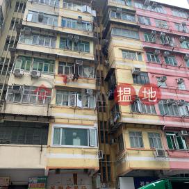 97 Tam Kung Road,To Kwa Wan, Kowloon