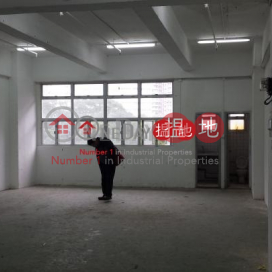 華達工業中心|Kwai Tsing DistrictWah Tat Industrial Centre(Wah Tat Industrial Centre)Rental Listings (poonc-01605)_0