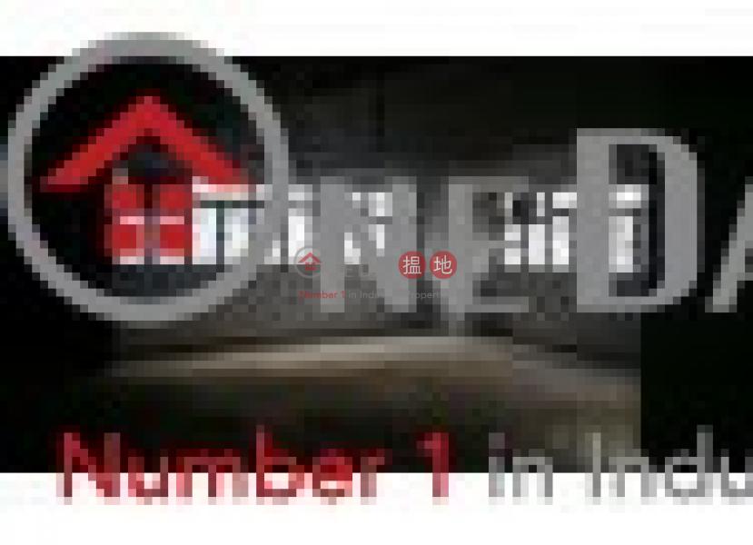 香港搵樓|租樓|二手盤|買樓| 搵地 | 工業大廈-出租樓盤-金德工業大廈