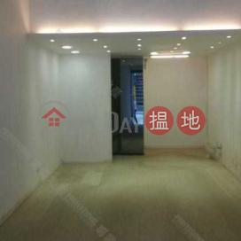 加連威老道|油尖旺開麟中心(Kolling Centre)出租樓盤 (01B0141679)_0