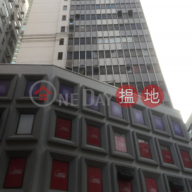 BCC Building,Tsim Sha Tsui, Kowloon