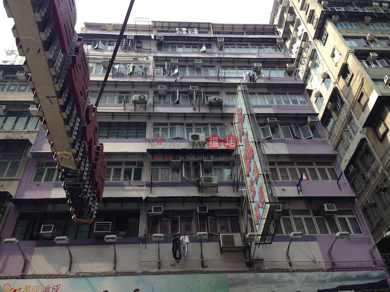 花園街91-91A-93-95-95A號 (91-91A-93-95-95A Fa Yuen Street ) 旺角|搵地(OneDay)(2)