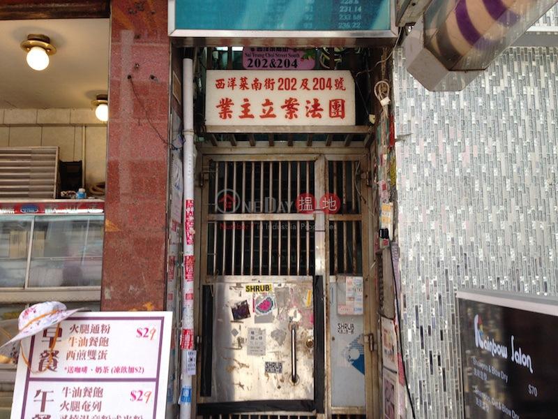 202-204 Sai Yeung Choi Street South (202-204 Sai Yeung Choi Street South) Mong Kok|搵地(OneDay)(1)